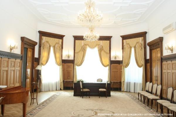 Дворец бракосочетания 1